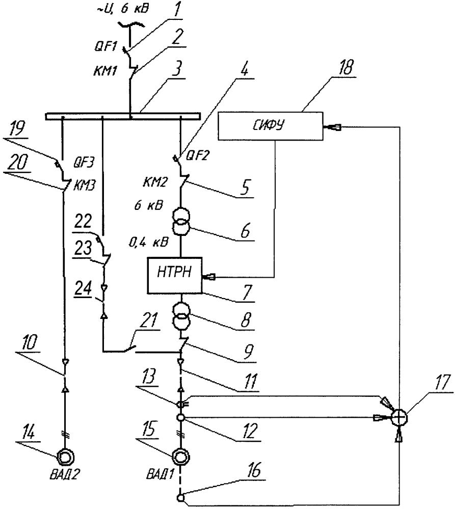 Устройство адаптивного управления плавным пуском высоковольтных электроприводов