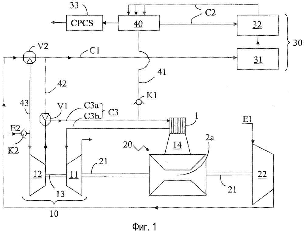 Способ и система рекуперации энергии в летательном аппарате