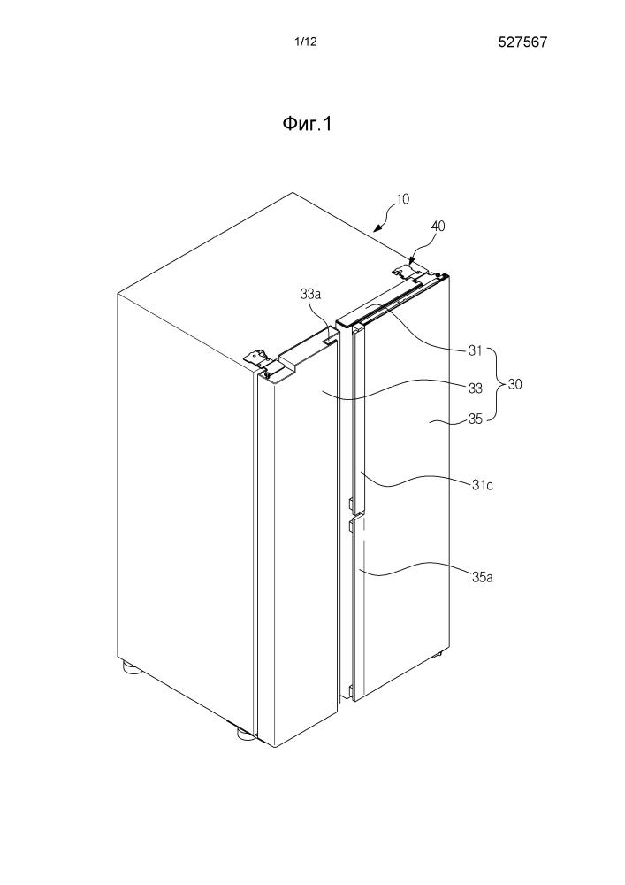 Скользящее устройство и холодильник, имеющий скользящее устройство