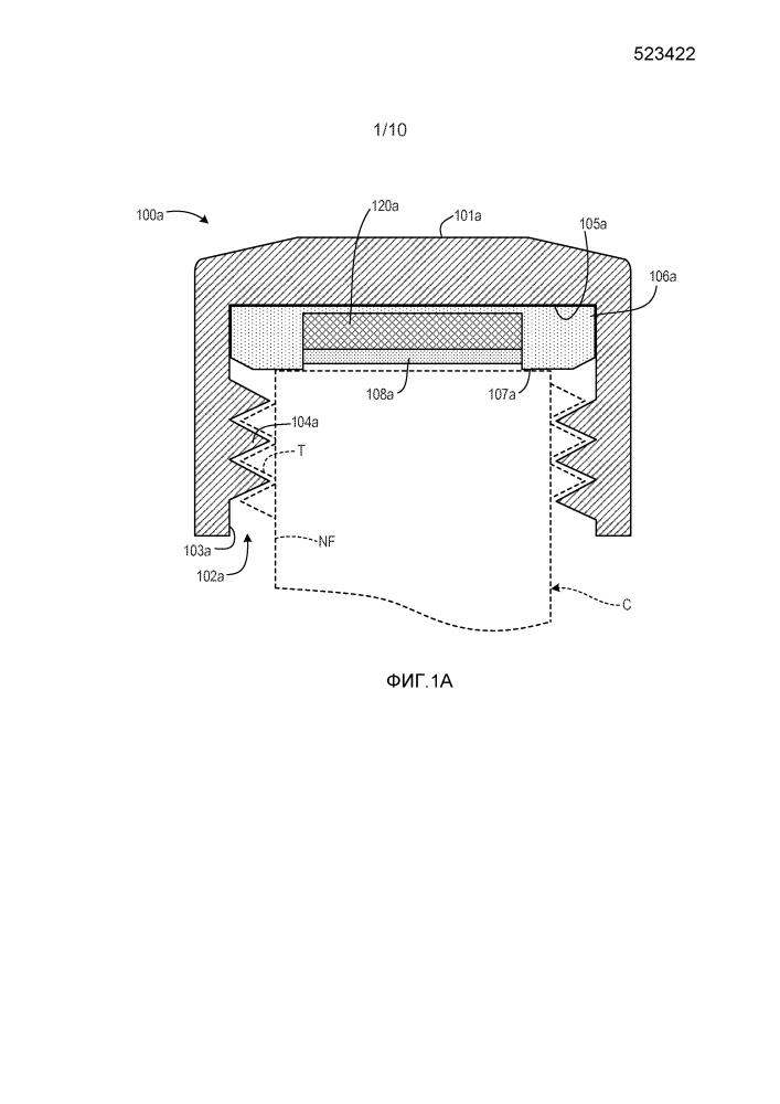 Использование адсорбирующего материала для уменьшения вакуума в закрытой емкости, создаваемого охлаждением нагретого содержимого