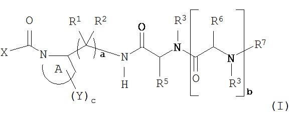 Пролекарства действующих веществ гетероциклическими линкерами