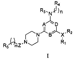 Производные пиперазинил пиримидина, способ их получения и их применение