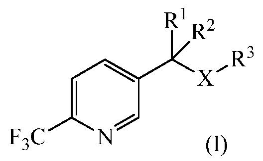 Улучшенный способ получения 1-замещенных 2-трифторметил-5-алкилпиридинов