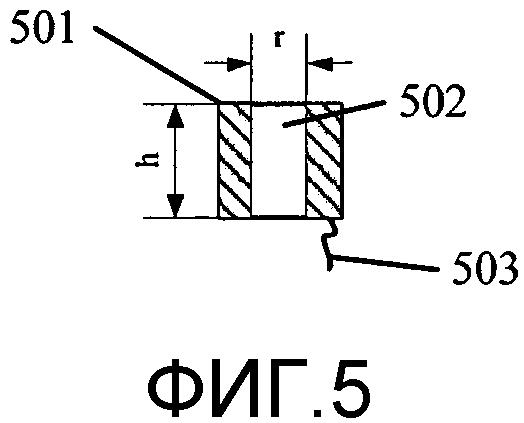 Соединительный элемент для штекера наушников, гнездо для наушников и оконечное устройство