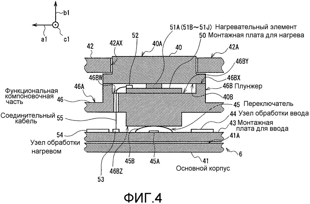 Устройство ввода и устройство оперирования с листами бумаги