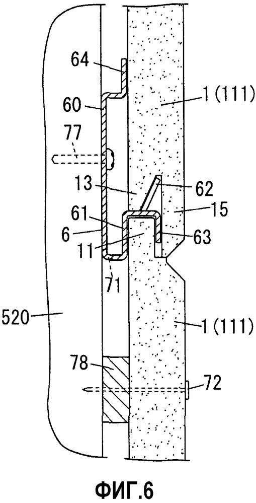 Стыковочная конструкция внешних стеновых материалов