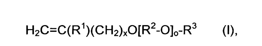 Смеси полимеров в качестве ингибиторов образования отложений в водопроводящих системах