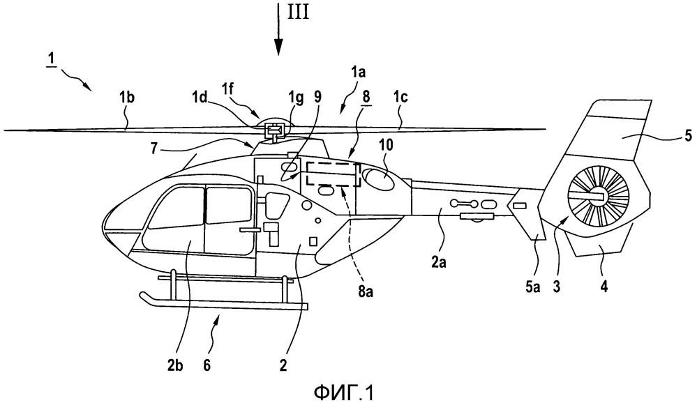 Летательный аппарат с воздухозаборником для двигателя, использующего воздух как окислитель