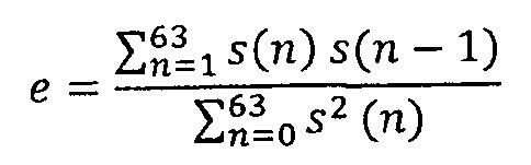 Устройство и способ для генерирования расширенного по частоте сигнала, используя временное сглаживание поддиапазонов