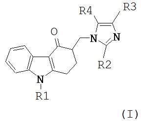 Антагонисты серотониновых 5-нт3-рецепторов для применения при лечении вестибулярных нарушений с повреждениями