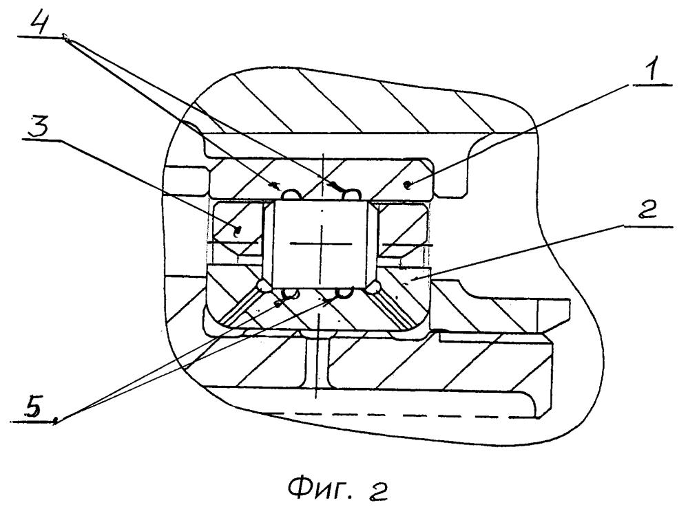 Межроторная опора газотурбинного двигателя