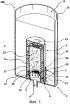 Фильтр и бачок для машины для приготовления горячих напитков