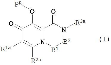 Пролекарственная форма замещенного полициклического производного карбамоилпиридона
