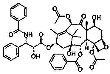 Адамантансодержащие индолы и их гидрохлориды, обладающие свойством стабилизации микротрубочек, способы их получения, фармакологическое средство на их основе и способ лечения и предупреждения заболеваний, связанных с нарушениями системы микротрубочек
