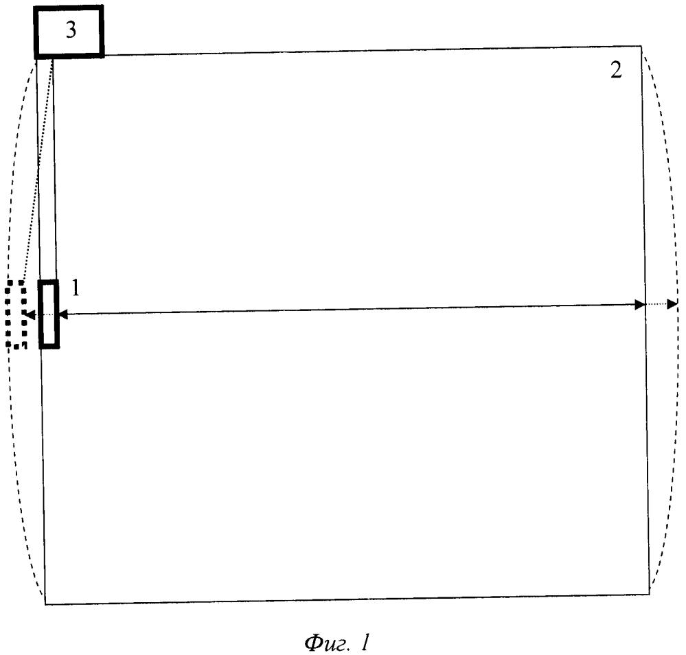 Устройство для измерения геометрической деформации стенок цилиндрических и сферических резервуаров, заполняемых светлыми нефтепродуктами (газами)