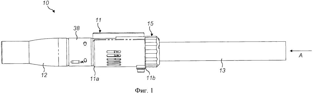 Ингаляционное устройство и аппарат для ингалянта