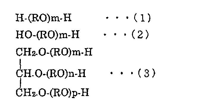 Двухфазная композиция смазочного масла