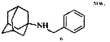 Применение адамантансодержащих индолов и их гидрохлоридов в качестве цитопротекторов и для лечения и предупреждения заболеваний, связанных с увеличением цитозольной концентрации кальция, и фармакологическое средство на их основе
