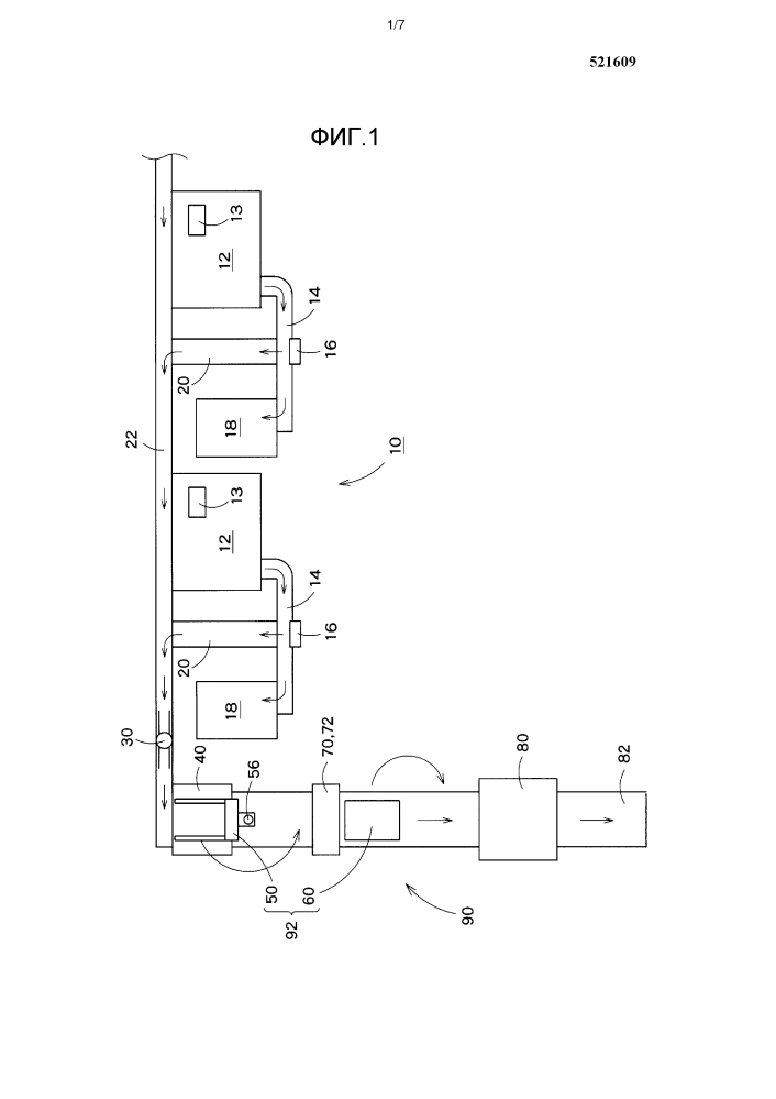 Обертывающая машина, система обертывания и способ обертывания