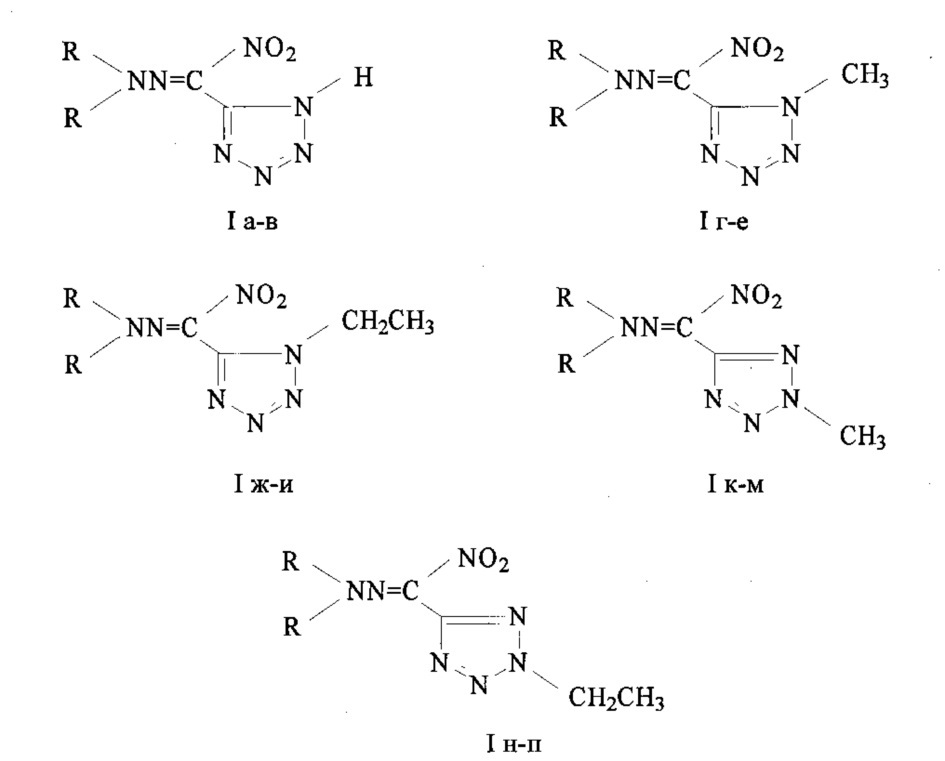 Гидразоны нитротетразол-5-карбальдегида, обладающие противогрибковой активностью