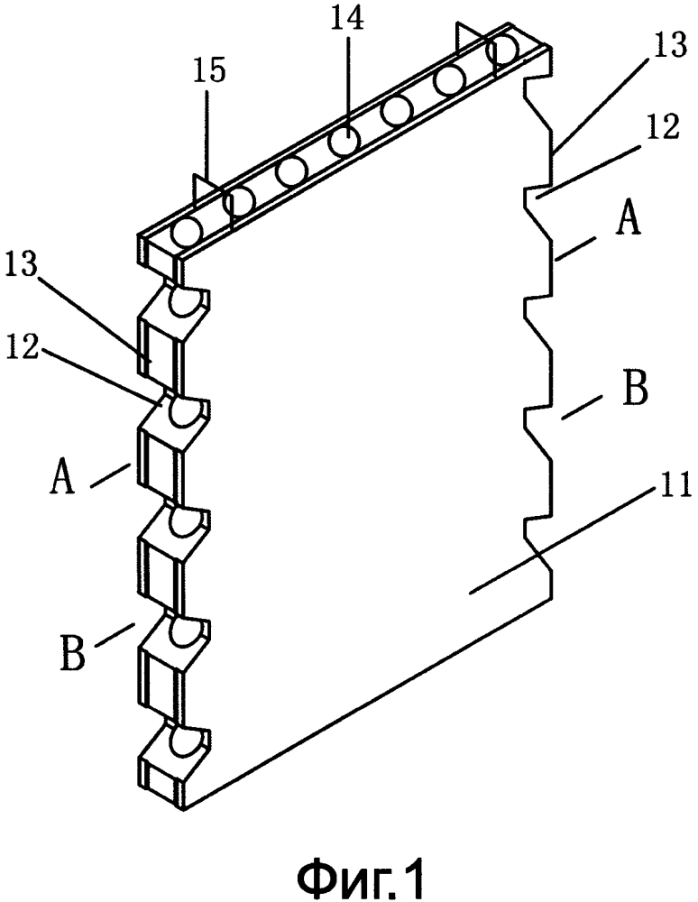 Железобетонный строительный элемент с пазом для сборки и способ его изготовления
