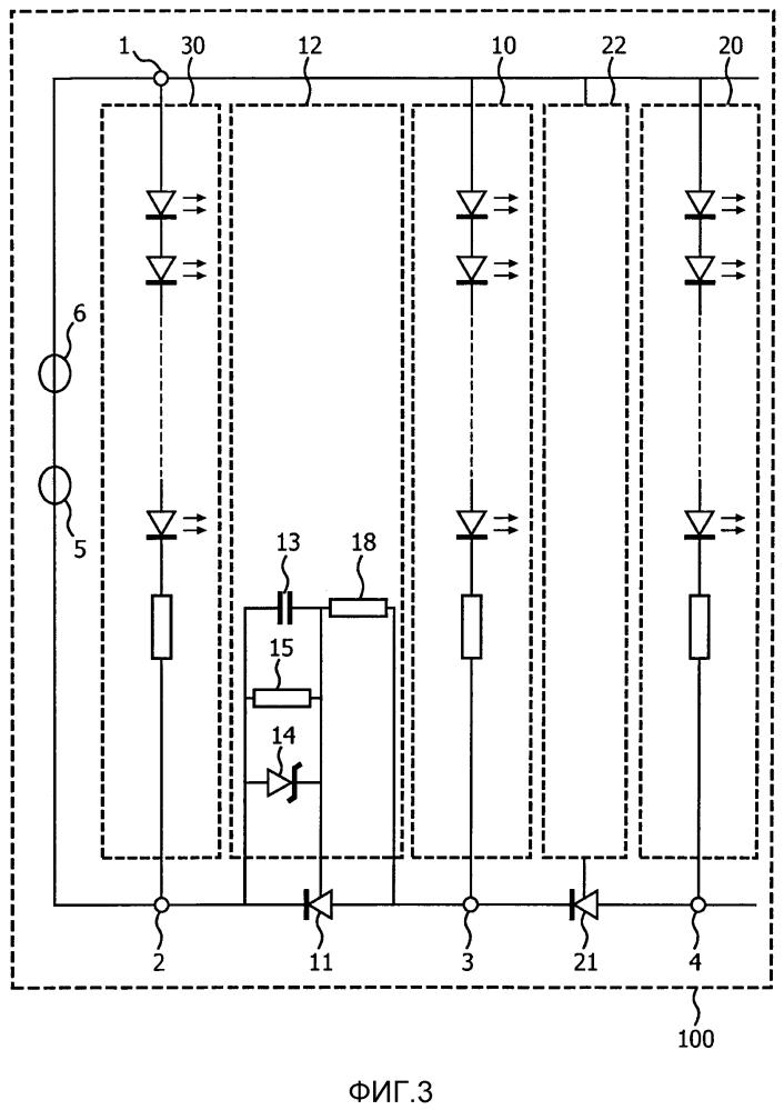 Драйвер светоизлучающего диода, управляемый импульсом, наложенным на силовой сигнал