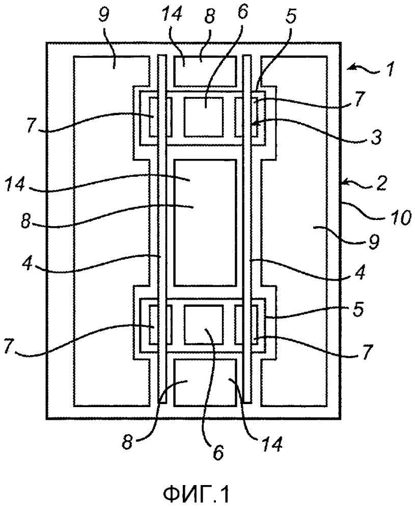 Электронная ткань со средствами для облегчения сортировки отходов