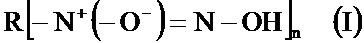 Водные полирующие композиции, содержащие n-замещенные диазений диоксиды и/или соли n -замещенных n-гидрокси-диазений оксидов