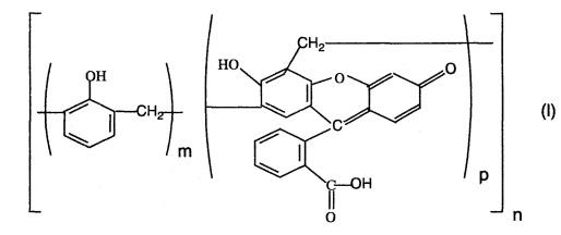 Фенолформальдегидные соолигомеры новолачного типа, способ их получения и сшитые сополимеры на их основе