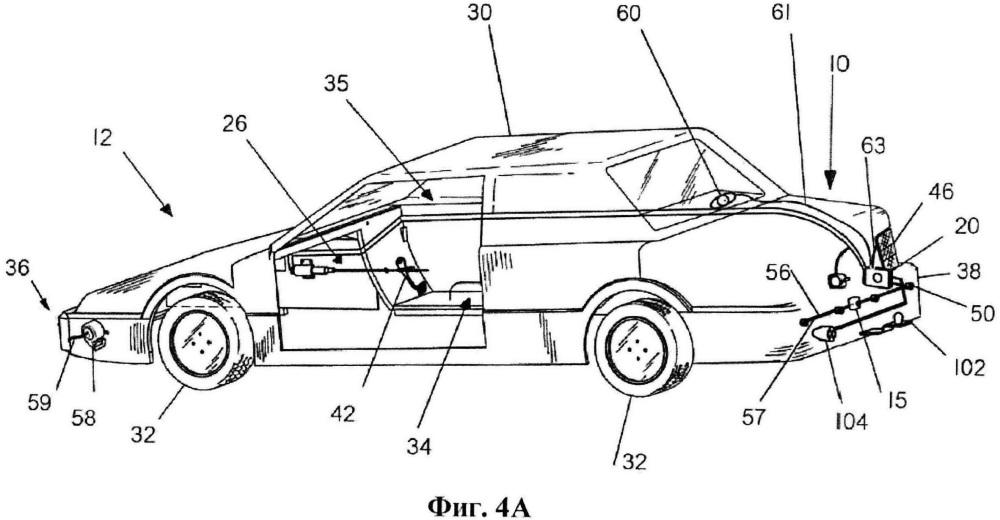 Система предотвращения аварий и транспортное средство, содержащее систему предотвращения аварий