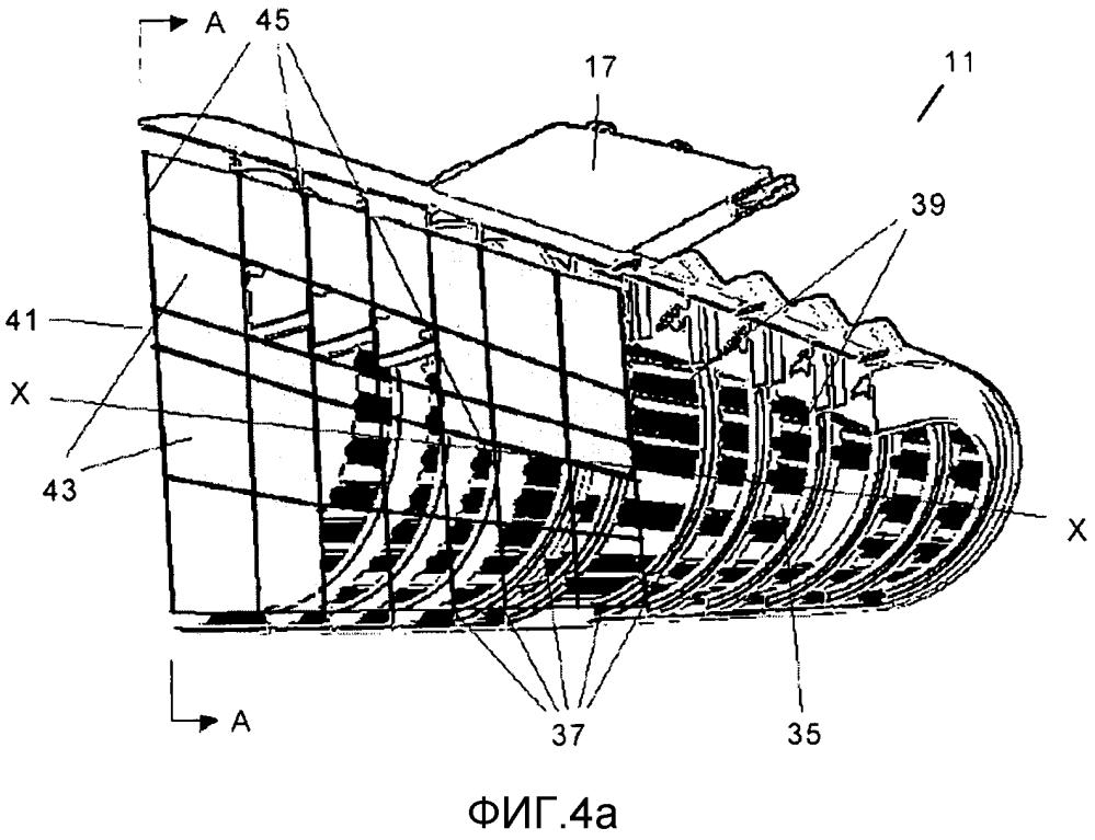 Летательный аппарат с установленными на фюзеляже двигателями и внутренним экраном