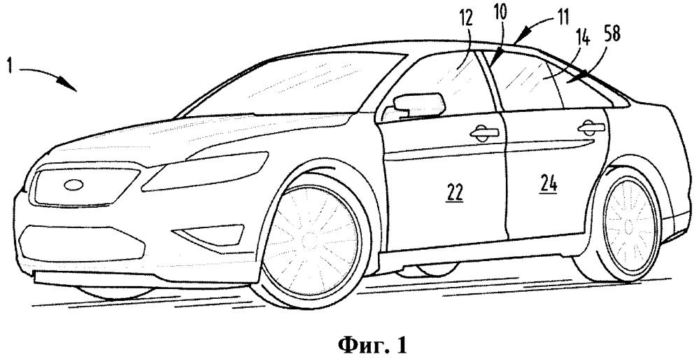 Система направления автомобильного стекла