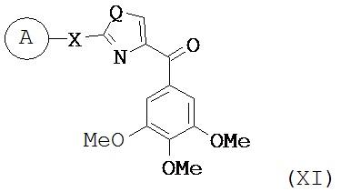Соединения для лечения рака