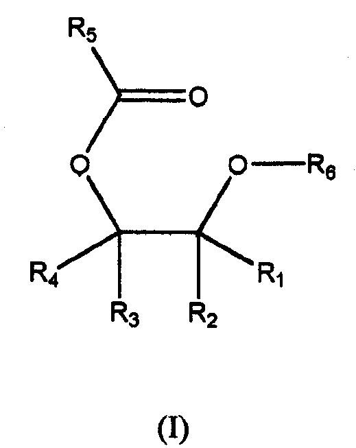 Компоненты катализатора для полимеризации олефинов