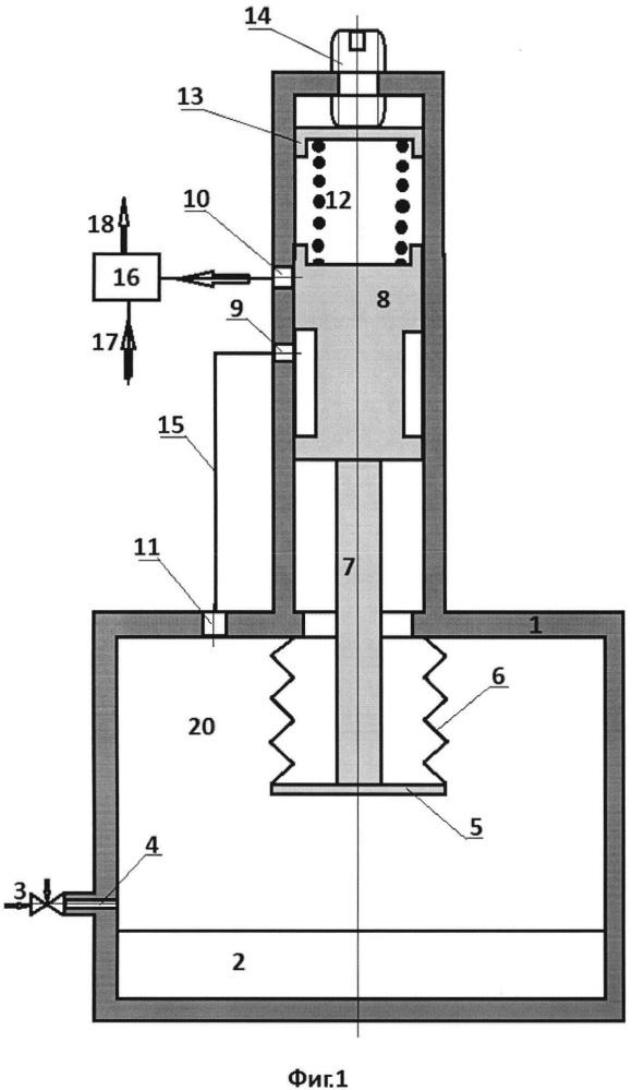 Парогенератор, смеситель и насадки для массажирования и теплового воздействия парогазовой смесью на тело человека