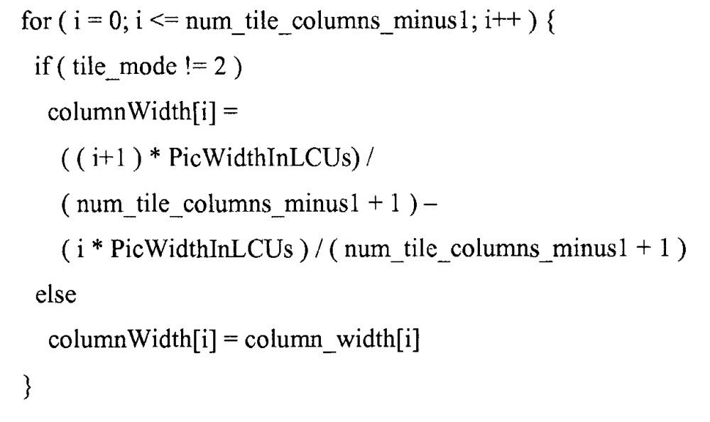 Указание использования параллельной волновой обработки в кодировании видео