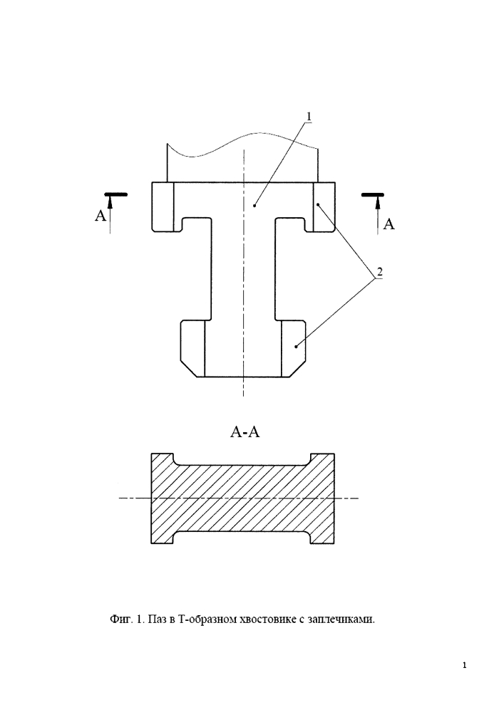 Хвостовики рабочих лопаток с натягом