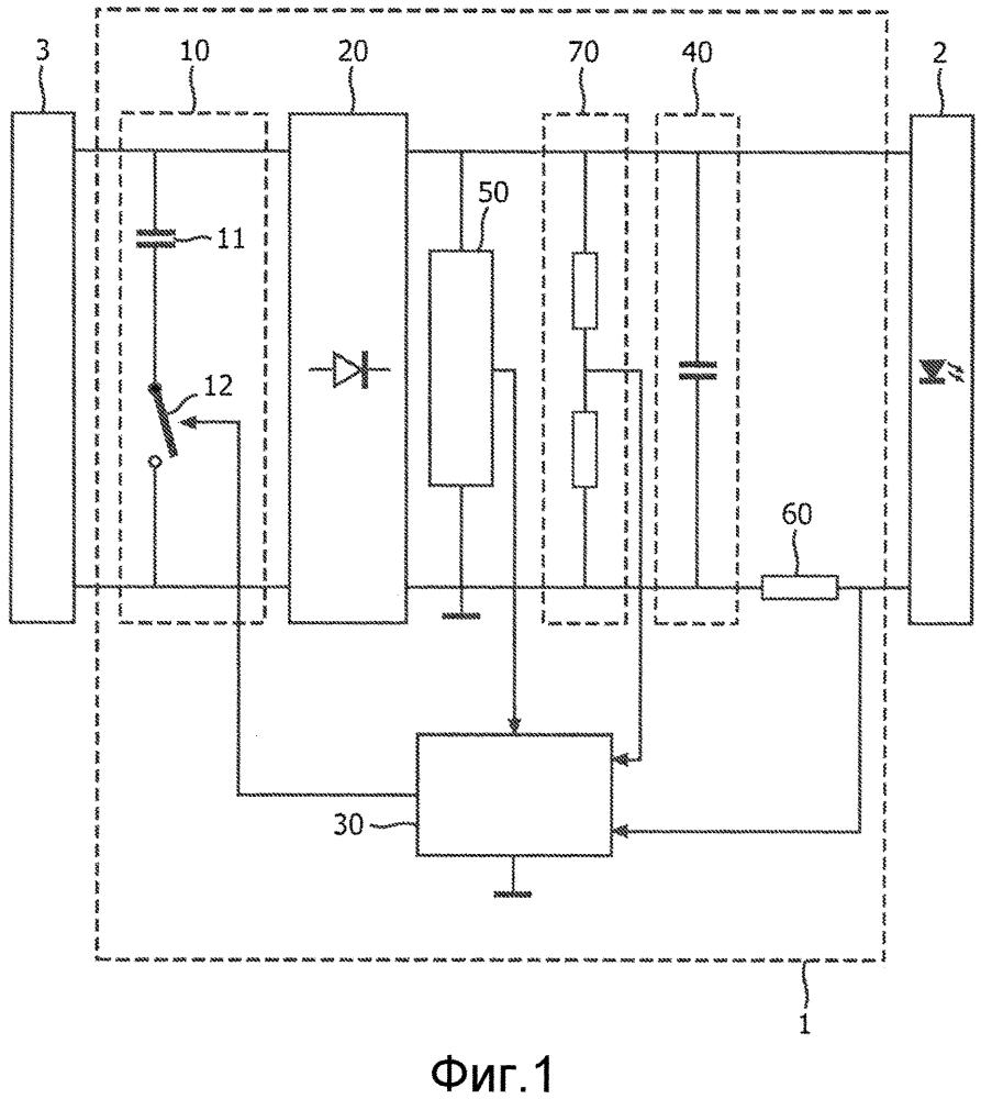 Драйвер для присоединения светоизлучающего диода к электронному балласту