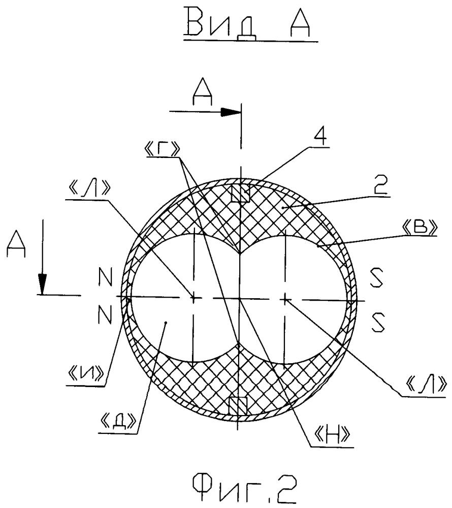 Индуктор линейного магнитоэлектрического электрогенератора, преимущественно с возбуждением от постоянных магнитов