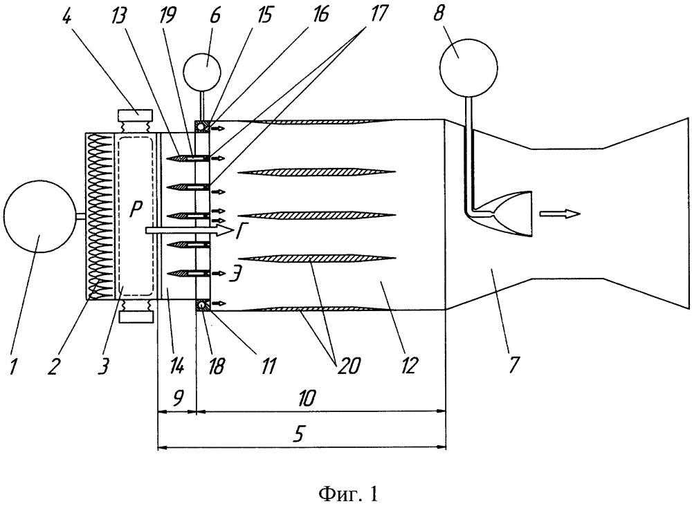 Газодинамический тракт сверхзвукового химического лазера с активным диффузором