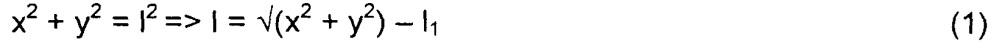Определение и калибровка длины иглы для системы наведения иглы
