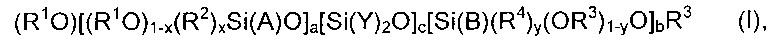 Смеси основанных на алкоксисиланах олефинфункционализованных силоксановых олигомеров с особенно низким содержанием летучих органических компонентов
