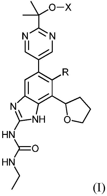 Пиримидиновые ингибиторы гиразы и топоизомеразы iv