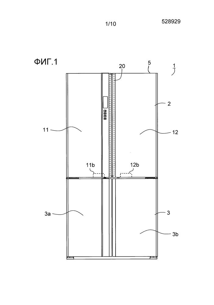 Устройство открывания/закрывания дверцы и холодильник, снабженный таким устройством