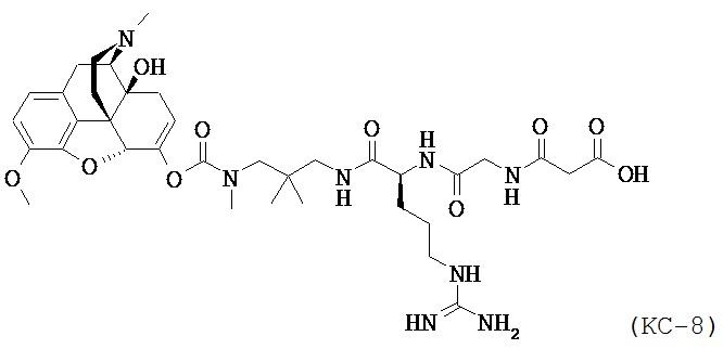 Композиции, содержащие расщепляемое ферментами пролекарство оксикодона