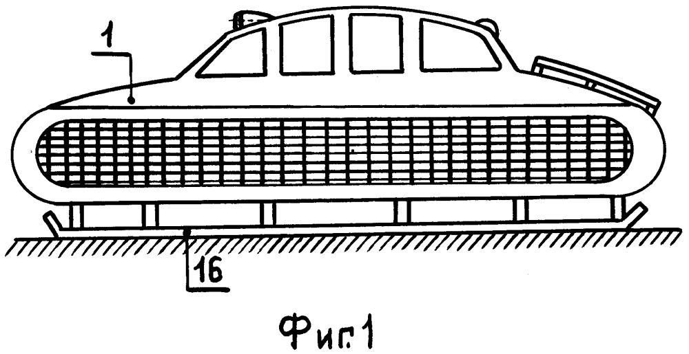Аэромобиль
