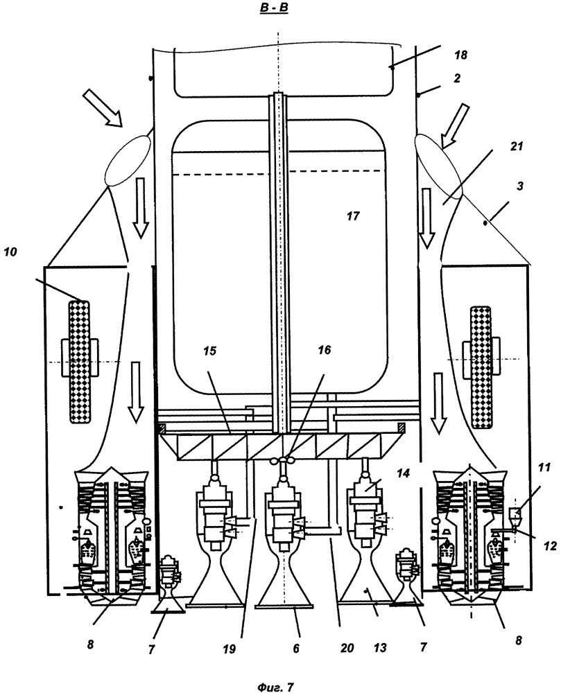 Возвращаемая ступень ракеты-носителя и способ ее работы