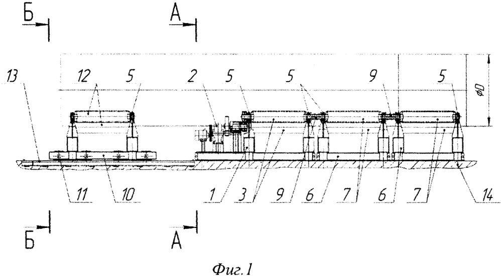 Роликовый стенд для сборки под сварку обечаек цилиндрического корпуса друг с другом и обечайки цилиндрического корпуса с днищем