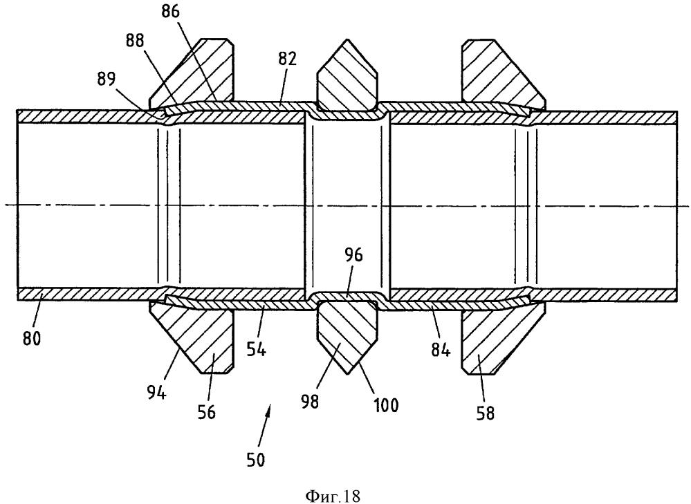 Зажимная колодка, способ изготовления неразъёмного соединения труб, фитинг и система из зажимной колодки и фитинга