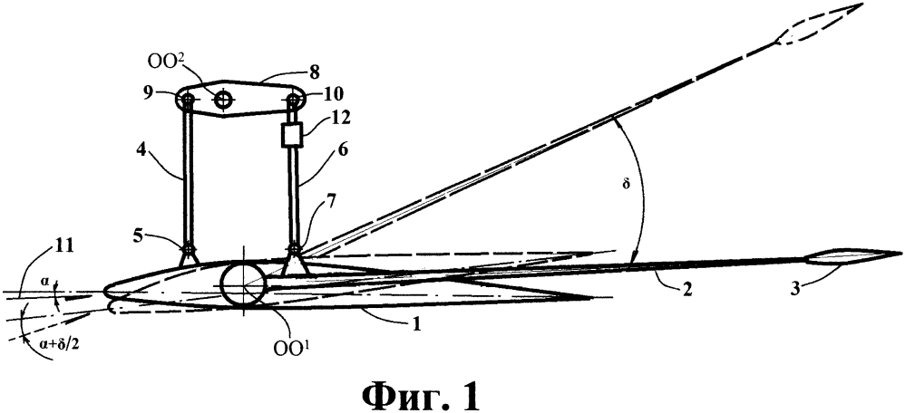 Летательный аппарат с флюгерным горизонтальным оперением
